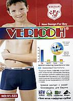 """Трусы боксёры  для мальчиков """"Vericoh"""".  Ростовка от 4 до 12 лет. № V1-523."""