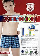"""Трусы боксёры  для мальчиков """"Vericoh"""".  Ростовка от 6 до 16 лет. №V1-572B."""