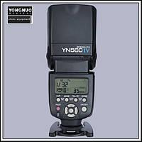 Ручная (мануальная) накамерная фотовспышка Yongnuo YN-560IV вспышка YN560IV