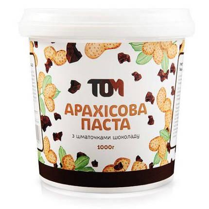 Арахісова паста 1 kg з шматочками шоколаду, фото 2