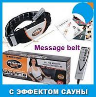 Массажный пояс для похудения Vibro Shape with heat (Виброшейп) с эффектом сауны купить в Украине