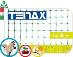 Защитная сетка от птиц Ortoflex Tenax, 2х500 м