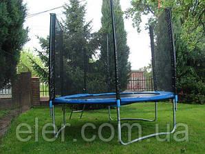 Батут диаметром 252 см (8 ft) для детей, спортивный с лестницей и  сеткой