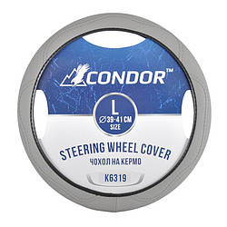 Чехол на руль CONDOR L (39-41см) серый K6319