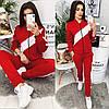 Женский спортивный костюм весна-осень 224 (S/M, M/L) (цвет красный) СП