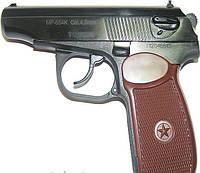 """Пневматический пистолет МР 654к """"со звездой"""""""