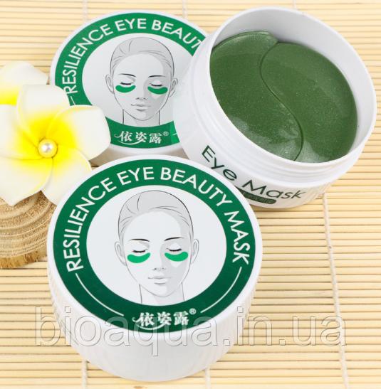 Патчи гидрогелевые Ezilu Toning Light Eye mask с морскими водорослями и зеленым чаем (30 пар)