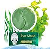 Патчи гидрогелевые Ezilu Toning Light Eye mask с морскими водорослями и зеленым чаем (30 пар), фото 3