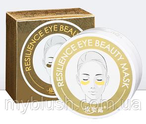 Патчи гидрогелевые Ezilu Golden collagen Eye mask с морскими водорослями и зеленым чаем (30 пар)