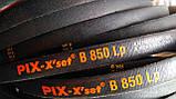 Клиновий ремінь приводний В(Б)-850 PIX, фото 4