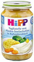 Пюре Хипп (Hipp) лапша с морской рыбой и овощами (от 8 мес), 220г