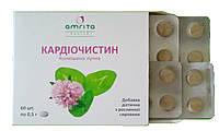 Кардиочистин для нормализации уровня холестерина в крови №60 Амрита