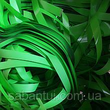 Зеленая пленка для бумажного шоу