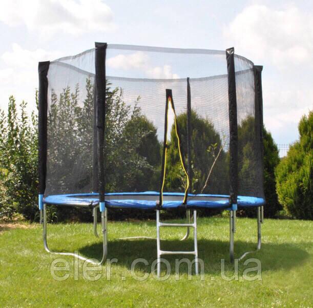 Батут диаметром 312см (10ft) для детей, спортивный с лестницей и  сеткой