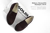 Стильные женские замшевые туфли., фото 1