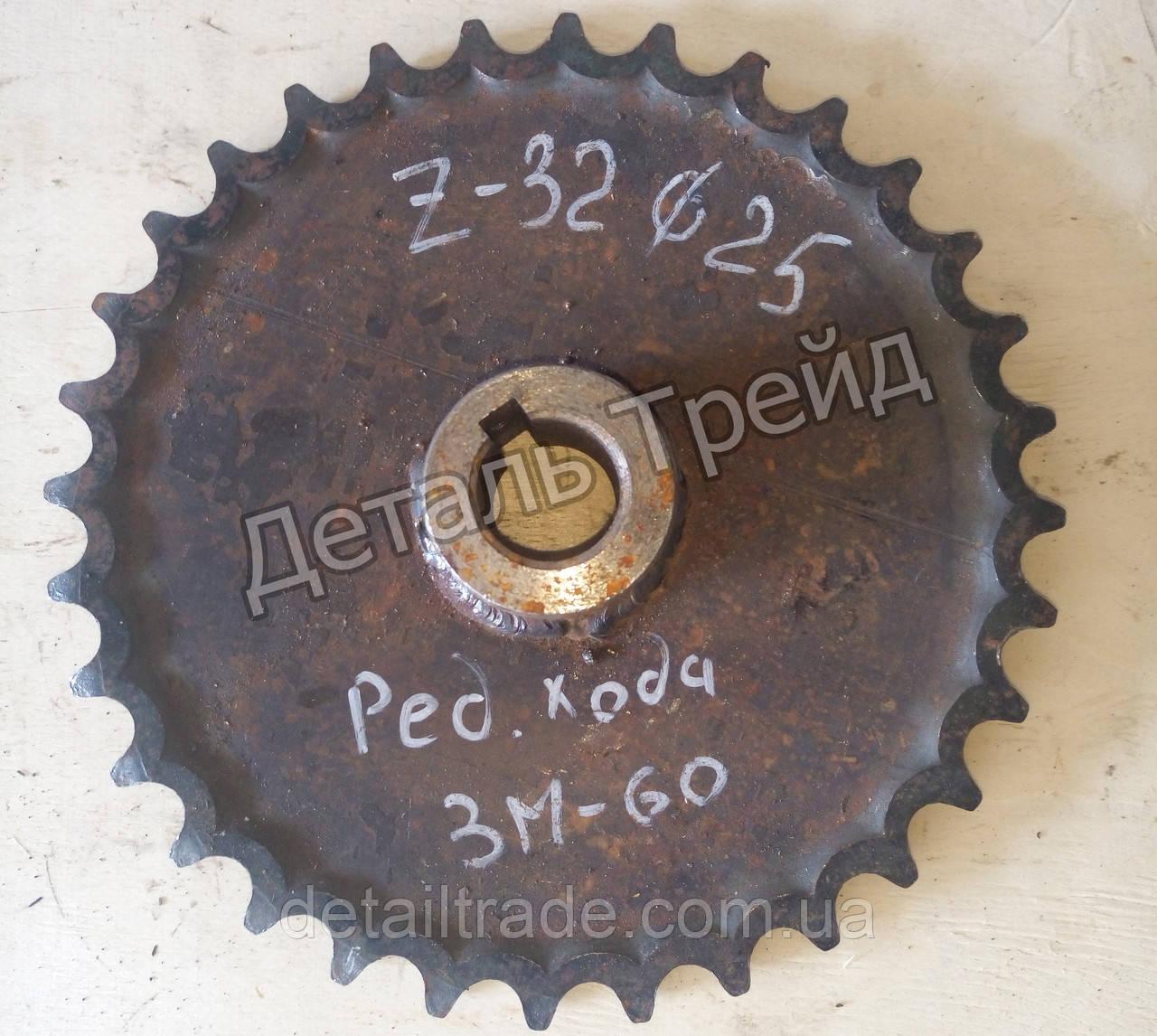 Звездочка Z-32, зернометателя, ЗП 07.060