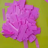 Розовое Конфетти, фото 3