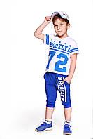 Детский костюм Brooklyn, фото 1