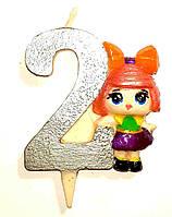 """Свеча для торта цифра """"Кукла L.O.L-2""""."""