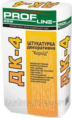 Штукатурка Profline декоративна «Короїд» ДК – 4, біла, 25 кг