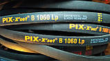 Приводной ремень В(Б)-1060 PIX, фото 2