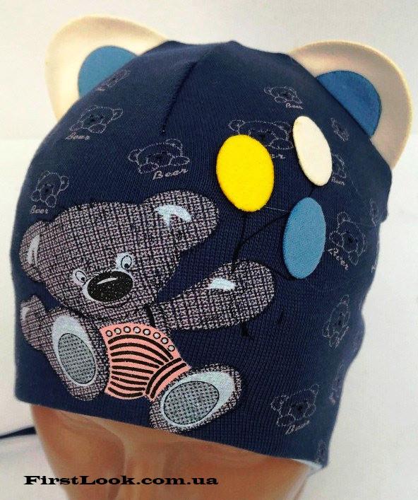 Детская трикотажная шапка на мальчика(1-1,5 года)