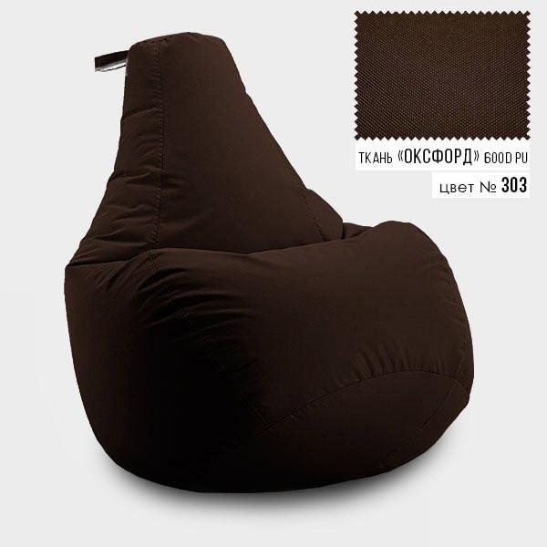Кресло мешок груша Оксфорд  85*105 см, Цвет Коричневый