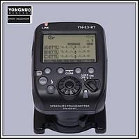 Радиосинхронизатор Yongnuo YN-E3-RT для Canon