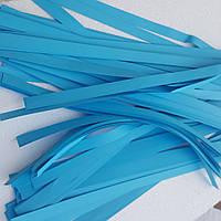 Голубая бумага для бумажного шоу