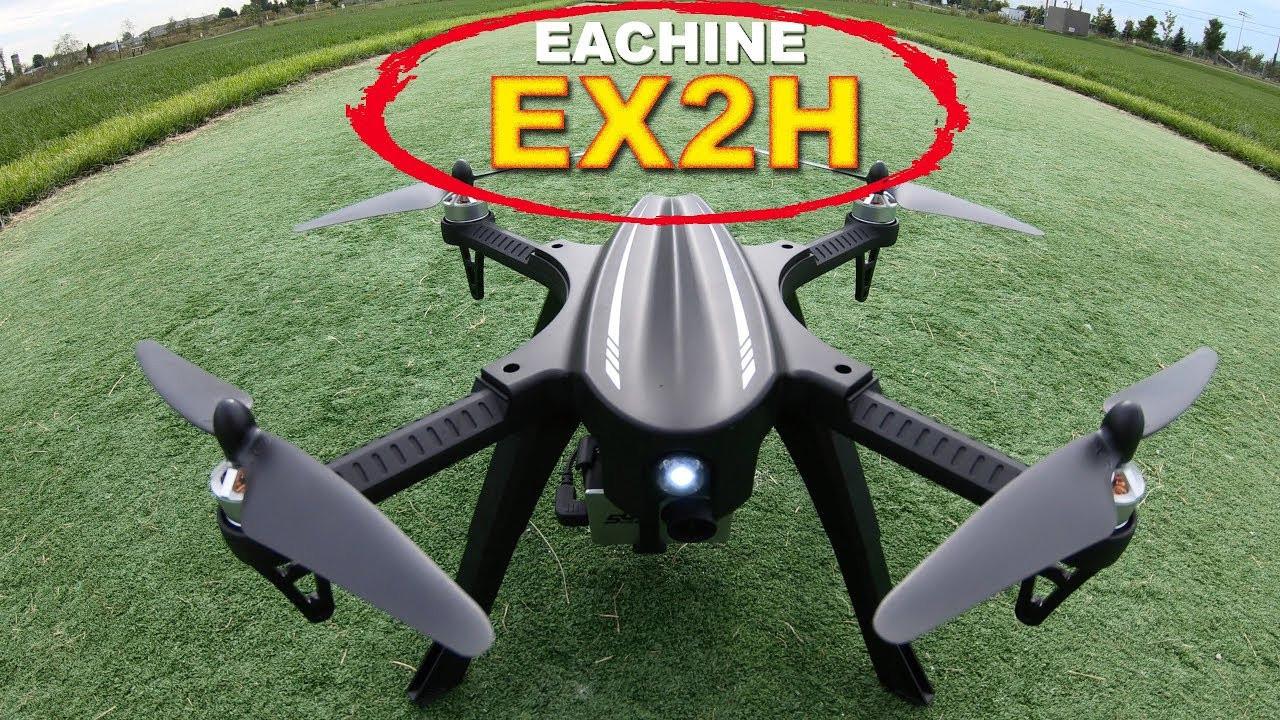 Квадрокоптер Eachine EX2H | барометр | спорт режим | бесколлекторные моторы