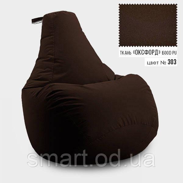 Кресло мешок груша Оксфорд  100*140 см, Цвет Темно коричневый