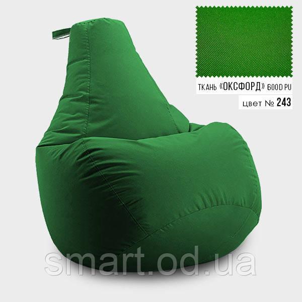Кресло мешок груша Оксфорд  100*140 см, Цвет Трава