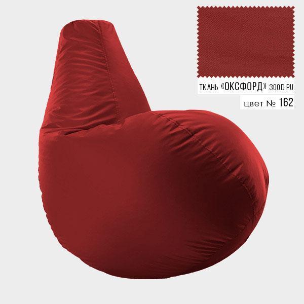 Кресло мешок груша Оксфорд Стандарт 85*105 см Цвет Красный