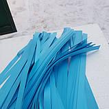 Голубая бумага для бумажного шоу, фото 2