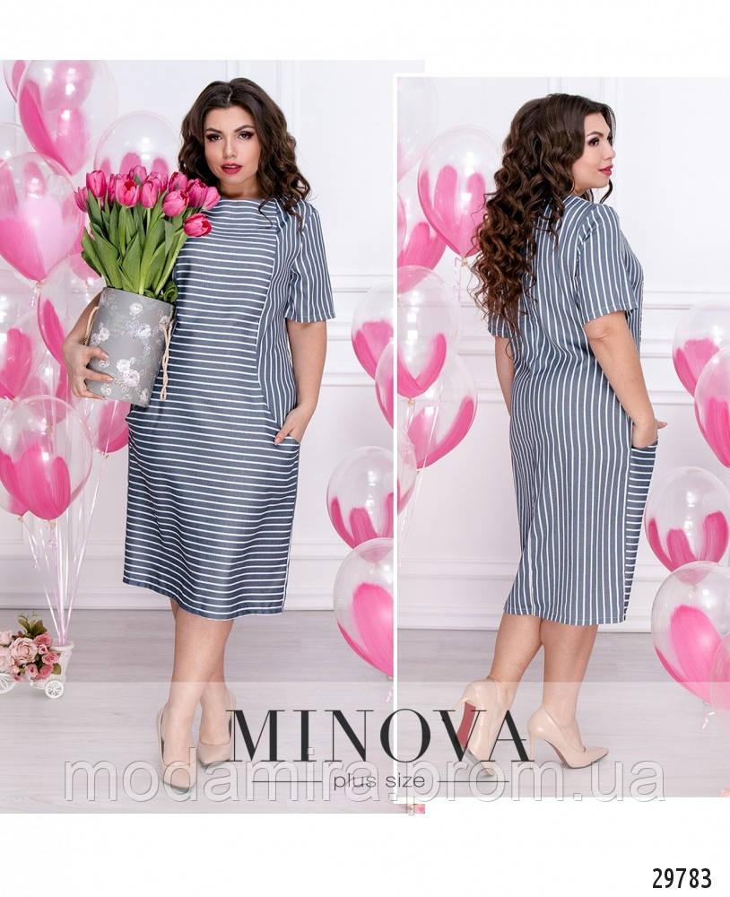 7250b151d15 Красивое элегантное практичное льняное платье с карманами. Больших размеров  50