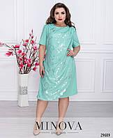 Платье с драпировкой в греческом стиле (размеры 50-60)
