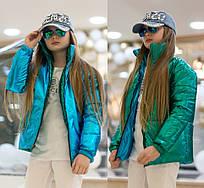 Двухсторонняя куртка, подросток. Бирюза, 4 цвета.
