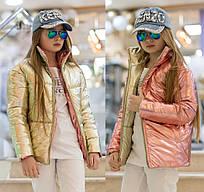 Двухсторонняя куртка, подросток. Золото, 4 цвета.