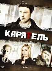 DVD-диск Каратель. Сезон 2 (Е. Бачан) (Великобританія, 2009)