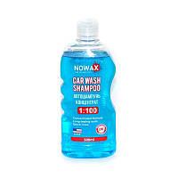 Автошампунь концентрат NOWAX (NX00500) Car Wash Shampoo 0,5 л