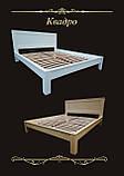 Односпальне ліжко «Квадро» 90/200 (190), фото 3