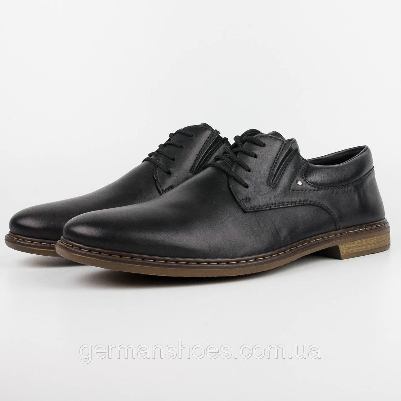 fdbcfab3 Туфли мужские Rieker 13419-00 - Интернет-магазин обуви