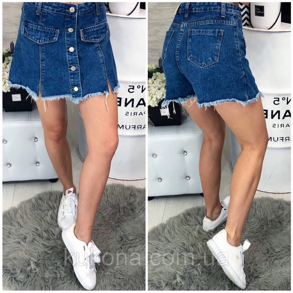 Юбка шорты джинсовые
