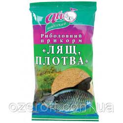 """Прикорм рибальський Лящ, Плотва 1000 грам """"Ай Підсікай"""""""