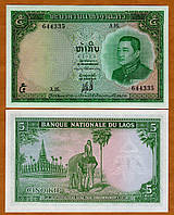 Лаос/Laos 5 Kip (1962) Pick 9 UNC