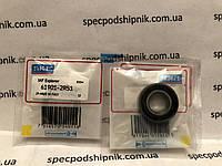 Подшипник 61901-2RS1 SKF