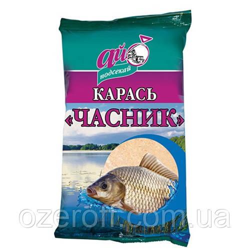 """Прикорм рибальський Карась - часник 1000 грам """"АЙ ПІДСІКАЙ"""""""