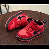 Хайтопы детские демисезонные PU кожа красные Размер: 33, фото 5