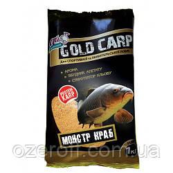 """Прикорм рибальський Короп """"GOLD CARP"""" - МОНСТР КРАБ 1000 грам """"АЙ ПІДСІКАЙ"""""""