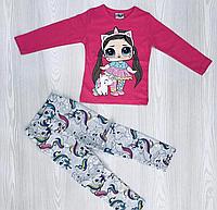 Детский костюм для девочки с ЛОЛ